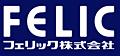 FELIC株式会社